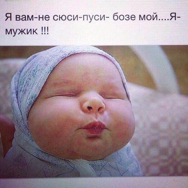 http://s00.yaplakal.com/pics/pics_original/9/6/9/8864969.jpg