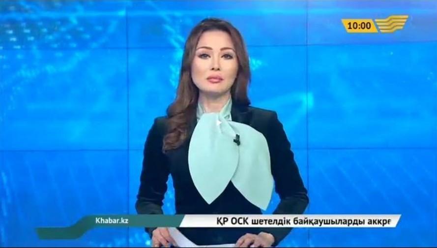 статус о новостях