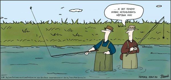 Водный юмор