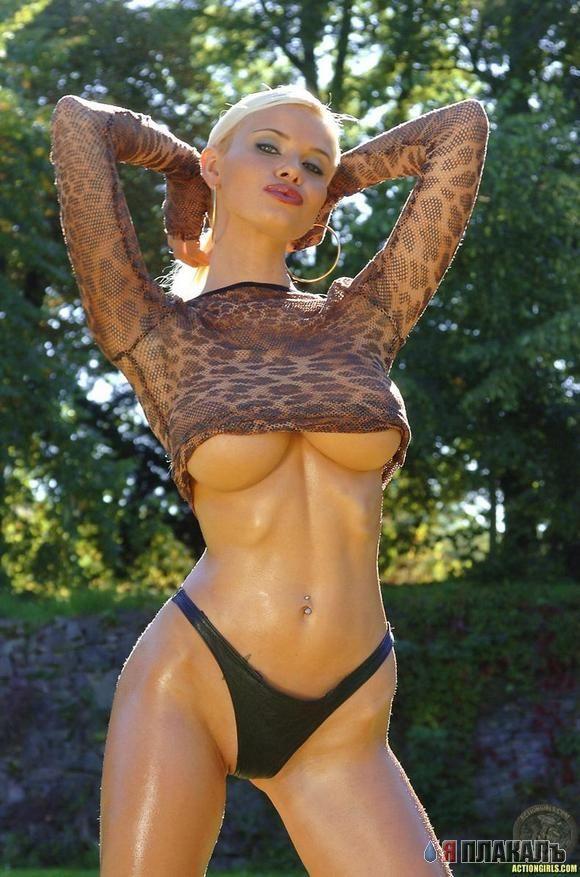 Леопардовая телочка, я ее люблю!
