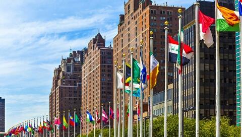 В ООН приняли конвенцию о полном запрете ядерного оружия