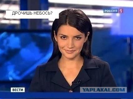 Ведущие телеканала РБК - RusStars - Форум о Наших любимых