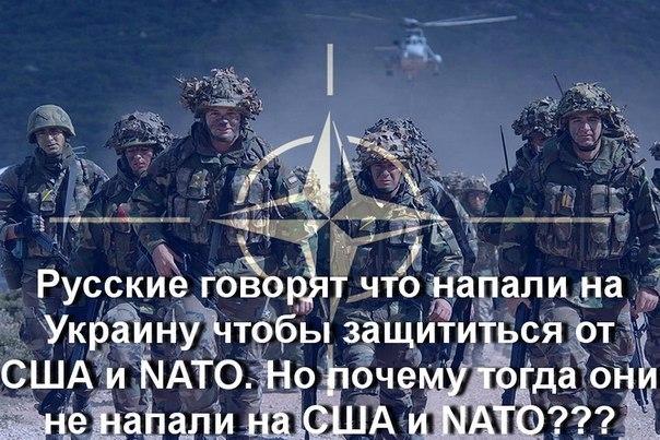 На следующей неделе Украина представит новую программу сотрудничества с НАТО, - Порошенко - Цензор.НЕТ 686