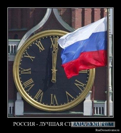 Почему Россия кормит мир?