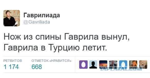 За сутки Турция стала самым популярным направлением у россиян
