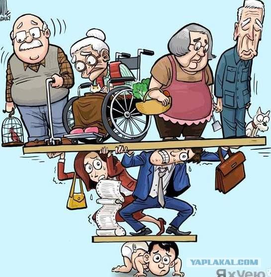 Зачем помогать глупой бабе?