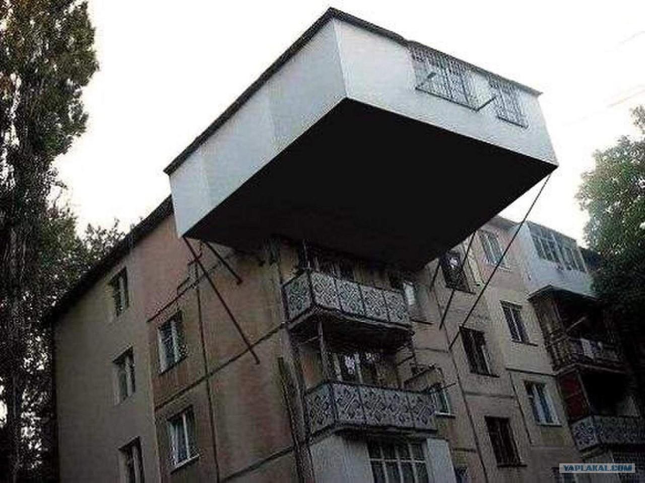 Может ли балкон отвалиться?.