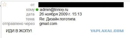 http://www.yaplakal.com/uploads/post-3-12597477022377.jpg