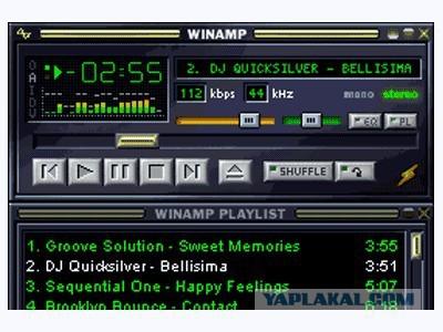 Прекращена разработка плеера Winamp