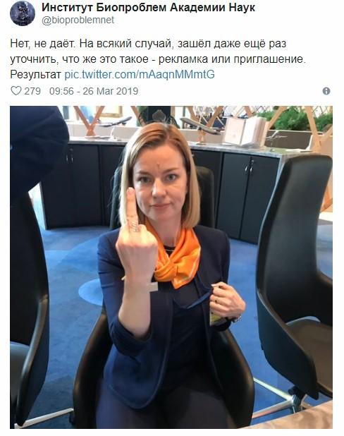 Уволена сотрудница Шереметьево, которая показала пассажиру средний палец