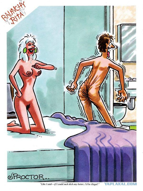 эротические карикатуры фото-ыы1