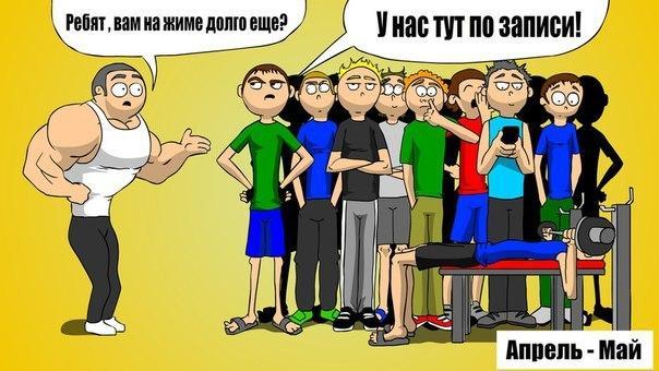 konchilos-new-topic
