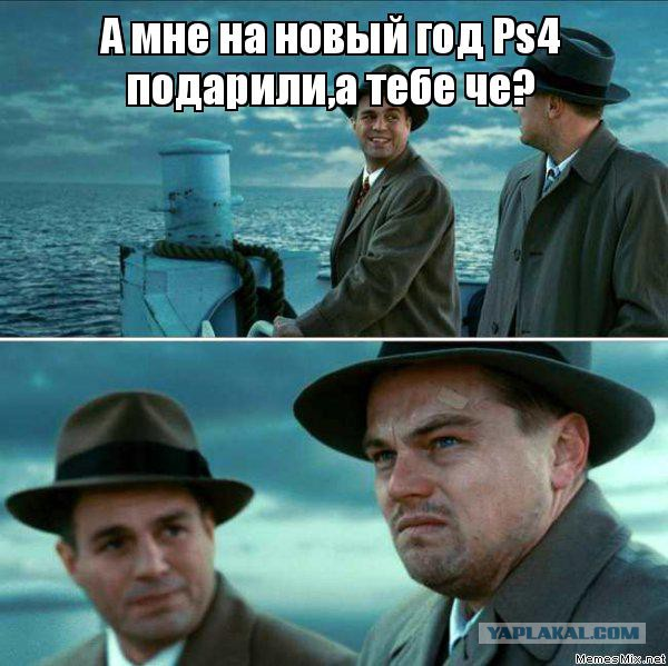 Куплю PS4 pro 1tb МСК (МЛЩНУЮ)