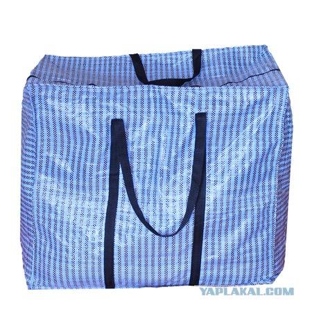 Оптом китайские складная хозяйственная сумка-плееры с самым. оптимизация.