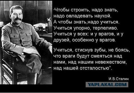 5 марта 1953 года умер Иосиф Виссарионович Сталин