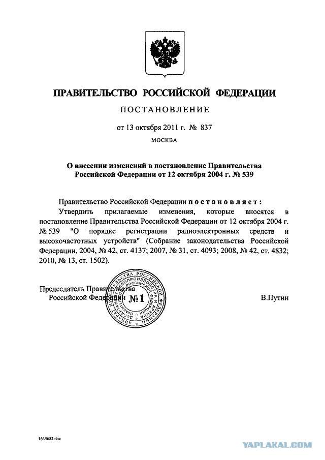 Министра 115 2009 приказ обороны