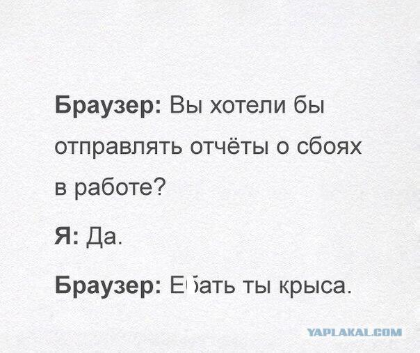 http://s00.yaplakal.com/pics/pics_original/9/8/1/8672189.jpg