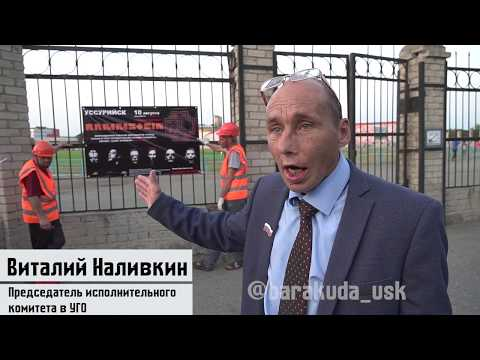 Создатель Наливкина рассказал о попытке полиции вывести его на чистую воду