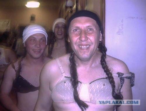 фото приколы в женском бане видео