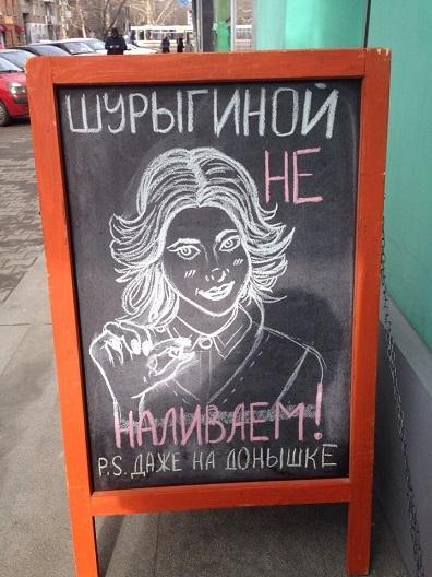 Девушку из Севастополя дважды уличили в ложном обвинении в изнасиловании