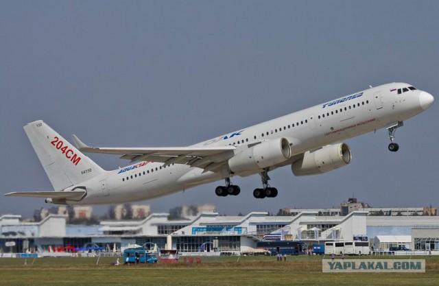 Ливреи российских авиакомпаний