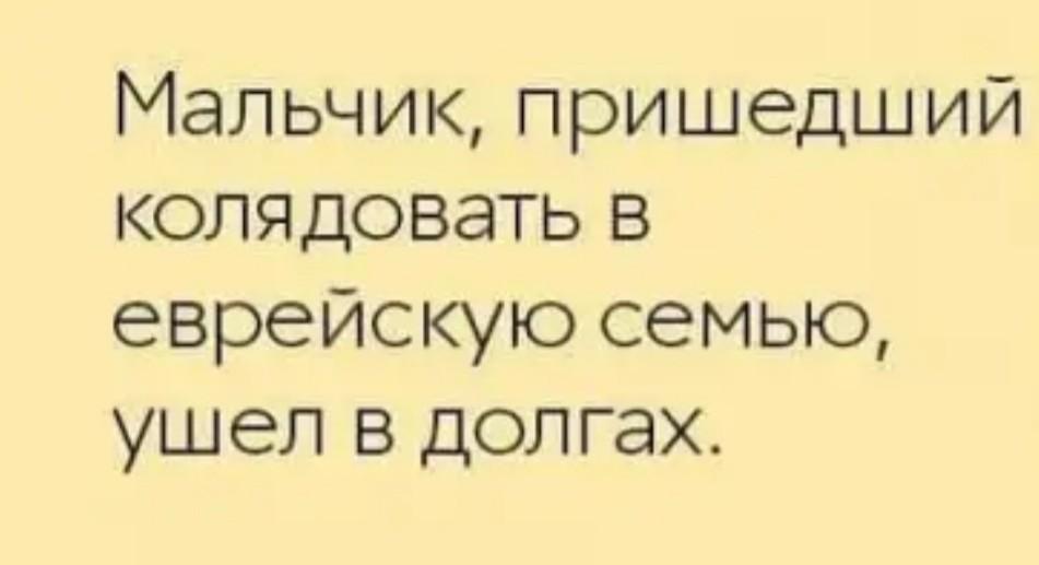 http://s00.yaplakal.com/pics/pics_original/9/8/4/13850489.jpg