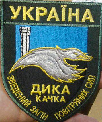 http://s00.yaplakal.com/pics/pics_original/9/8/4/6116489.jpg