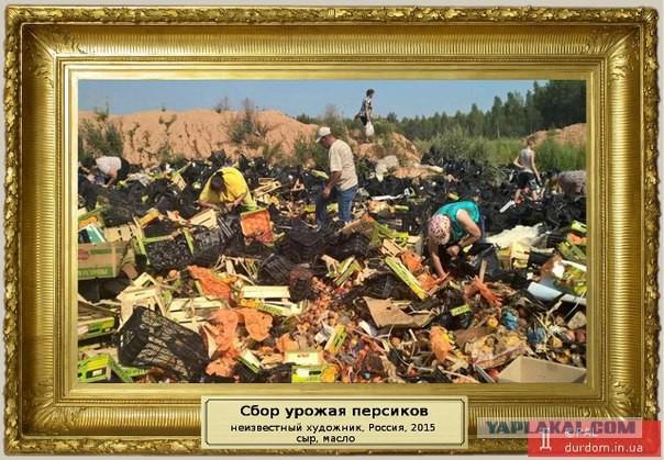 """Оккупационные власти Севастополя уничтожили более 40 кг """"санкционных"""" сыров и колбас из Украины и ЕС - Цензор.НЕТ 2863"""