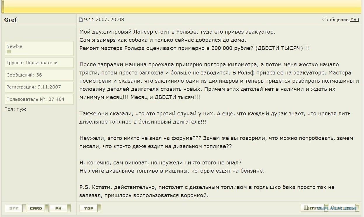 http://s00.yaplakal.com/pics/pics_original/9/8/6/2680689.jpg