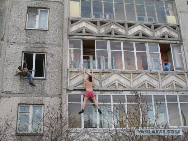 Голая соседка на балконе статья