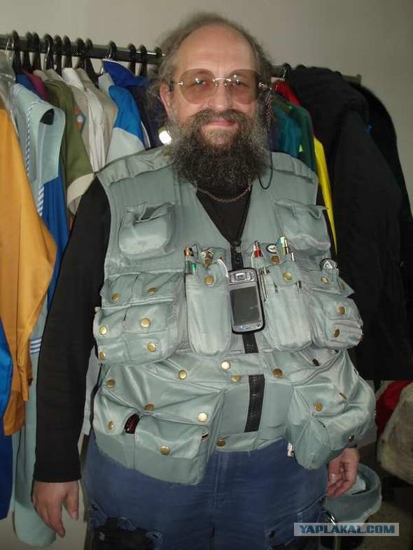 Тревожный рюкзачок