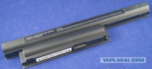 Батарею ищу Sony VGP-BPS22 МСК