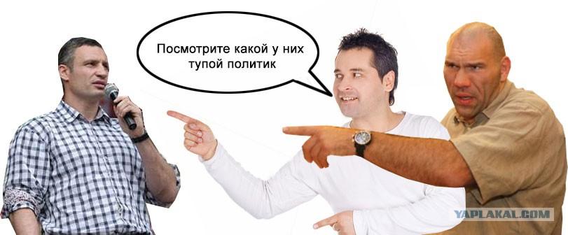 Кличко приказал Вавришу писать заявление на увольнение - Цензор.НЕТ 9584