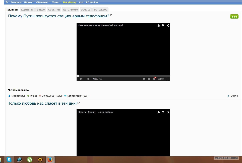 Почему на алиэкспресс не загружается видео в споре