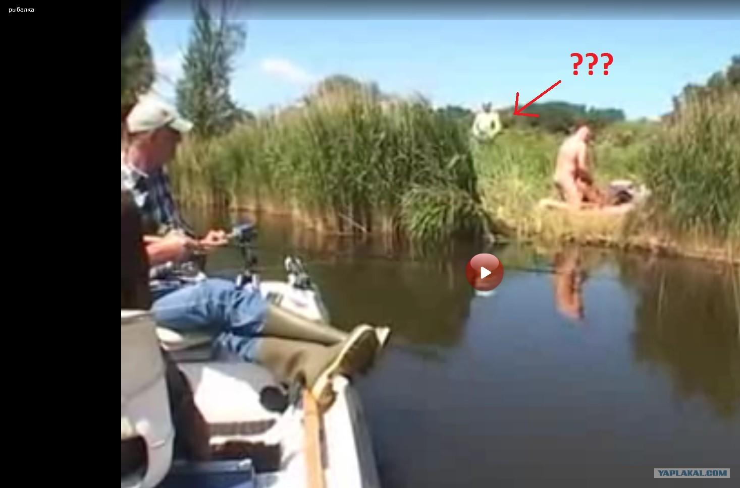 Рыбалка и анал 14 фотография