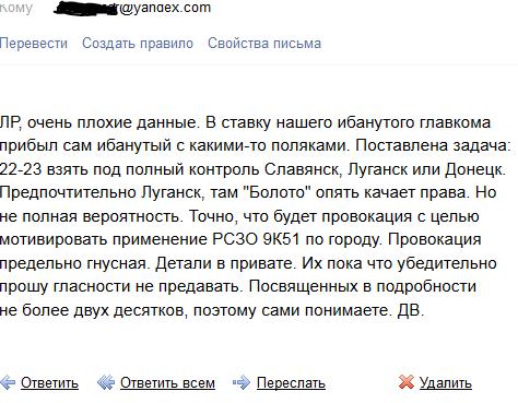 Бойцы Коломойского атаковали солдат Украины