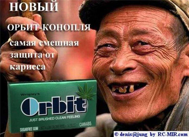 Нарко-