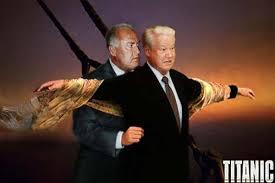 """Вырезанные сцены из """"Титаника"""""""