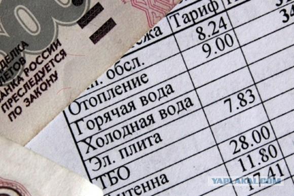 Коммунальные тарифы повысились до 6 процентов