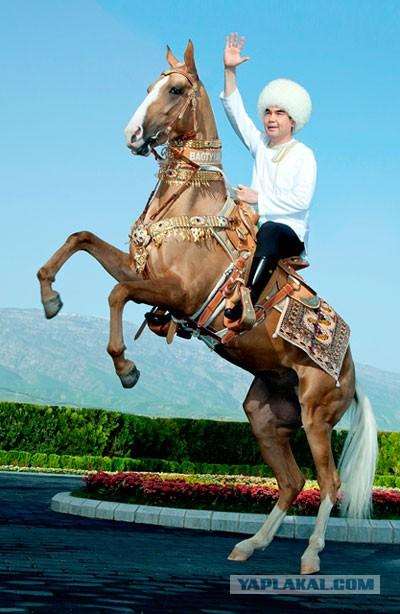Государственное информационное агентство Туркменистана сообщает: