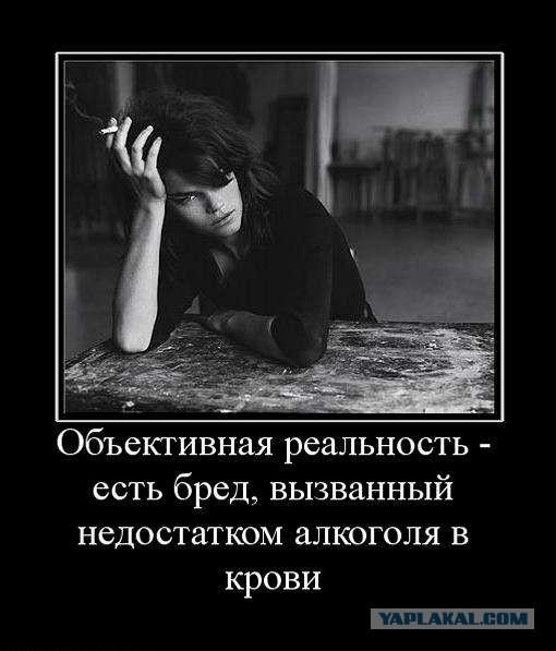 Алкоголизма в ульяновске