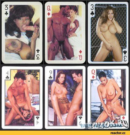 Ретро игральные порно карты