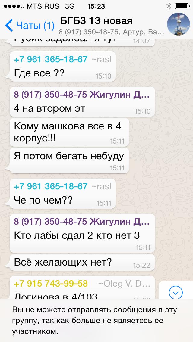Как купить диплом и ничего не узнать – рассказ про Уфимский нефтяной университет.