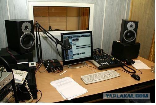 ЯП-радио.