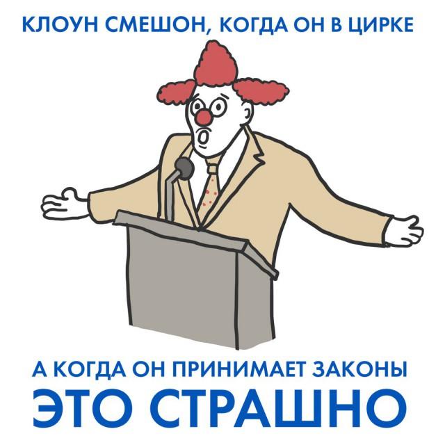 Кобзон требует исключений из регламента о штрафах за прогулы в Госдуме
