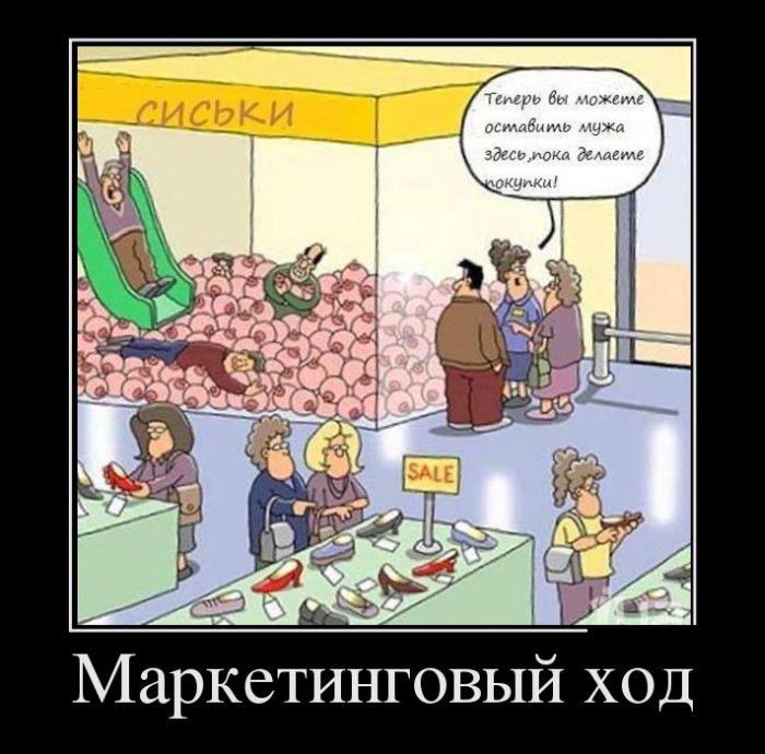 http://s00.yaplakal.com/pics/pics_original/9/9/3/11604399.jpg