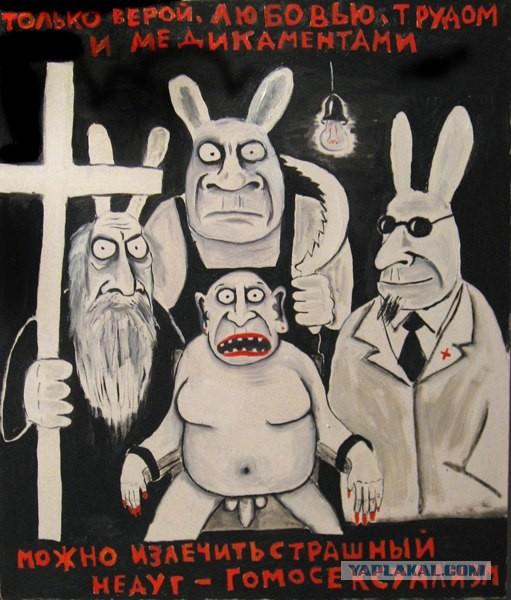 Белоруссии вернут уголовную статью за мужеложство.