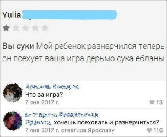 Подборка смешных комментариев из сети