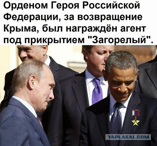 Париж увязывает санкции против РФ с выполнением Минских соглашений, - посол Украины во Франции Шамшур - Цензор.НЕТ 2655