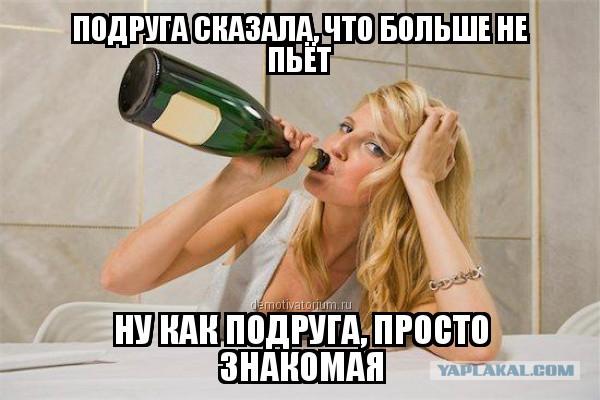 как простить отца алкоголика-17